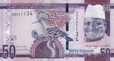50 даласи 2015 Гамбия.