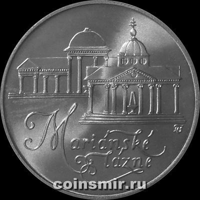 50 крон 1991 Чехословакия. Марианске-Лазне.