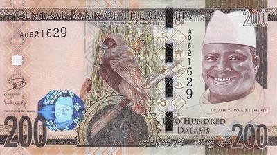 200 даласи 2015 Гамбия.