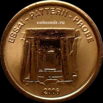 2 евроцента 2006 Мальта. Европроба. Xeros-ceros.