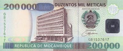 200000 метикал 2003 Мозамбик.