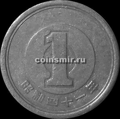 1 йена 1966 Япония.