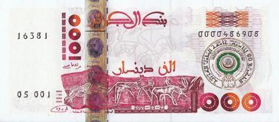 1000 динар 2005 Алжир. 60 лет Лиге арабских государств.