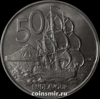50 центов 1970 Новая Зеландия. Парусный корабль Индевор.
