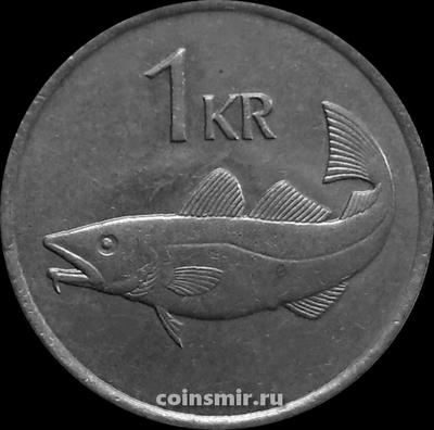 1 крона 1984 Исландия. Треска.