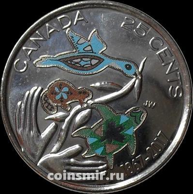 25 центов 2017 Канада. 150 лет Конфедерации. Цветная.