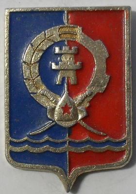 Значок Ростов-на-Дону.