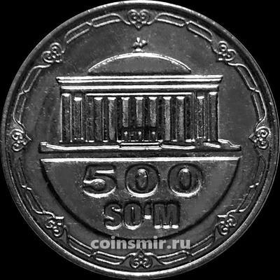500 сум 2018 Узбекистан.