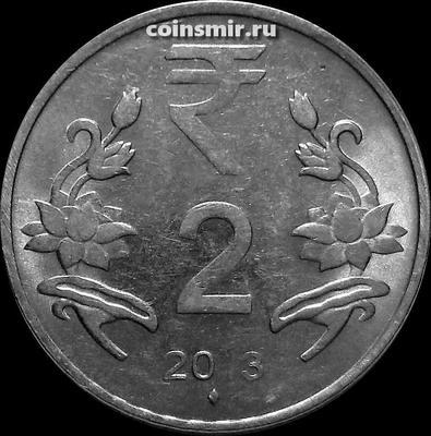 2 рупии 2013 В Индия. Под годом ромб-Мумбаи.