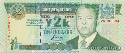 2 доллара 2000 Фиджи. Миллениум.