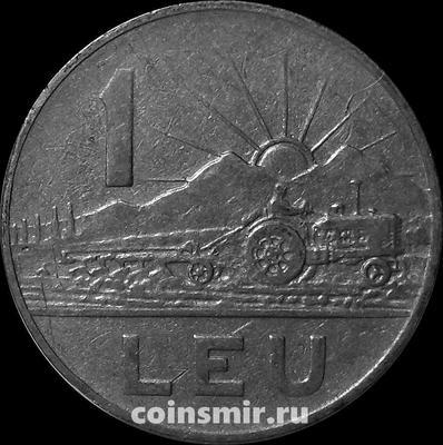 1 лей 1963 Румыния.