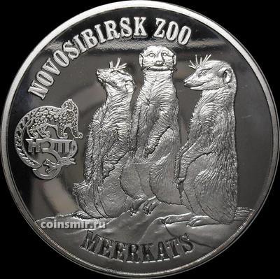 1 доллар 2015 Британские Виргинские острова. Новосибирский зоопарк. Сурикаты.