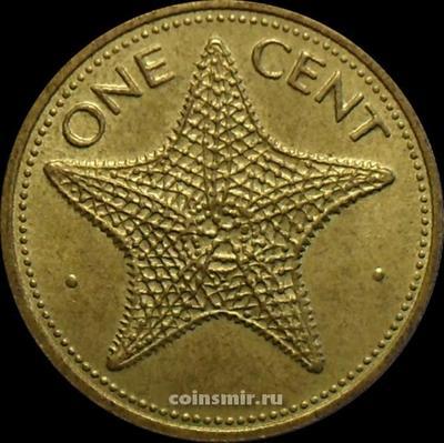 1 цент 1977 Багамские острова. Морская звезда.