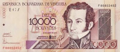 10000 боливаров 2006 Венесуэла.