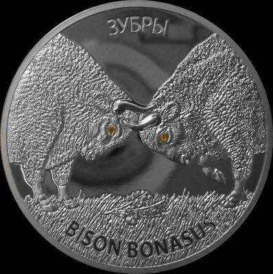 20 рублей 2012 Беларусь. Зубры.