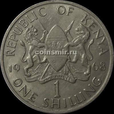 1 шиллинг 1968 Кения.