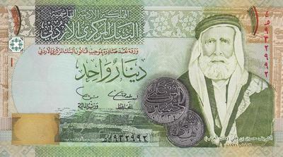 1 динар 2002 Иордания.