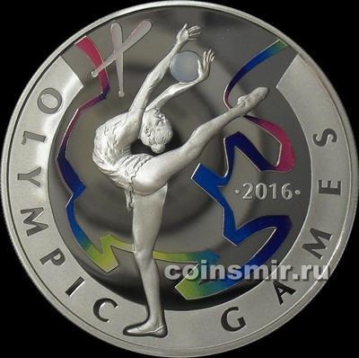 100 тенге 2016 Казахстан. Олимпиада в Бразилии 2016. Художественная гимнастика.
