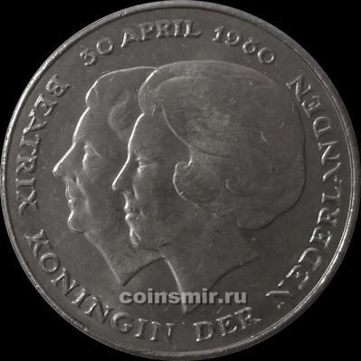 2 1/2 гульдена 1980 Нидерланды. Вступление на пристол королевы Беатрикс.
