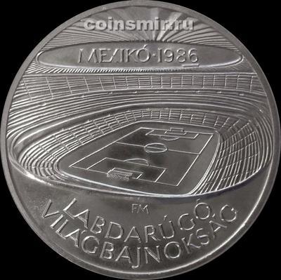500 форинтов 1986 Венгрия. Чемпионат мира по футболу в Мексике 1986. Стадион.