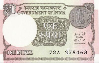 1 рупия 2015 Индия.