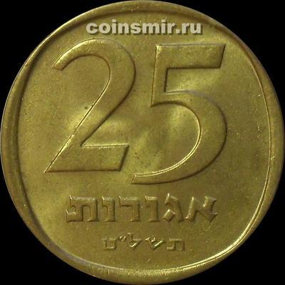 25 агор 1979 Израиль.
