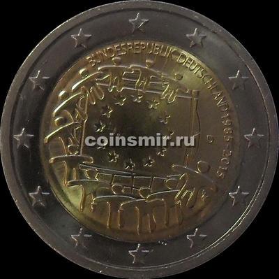 2 евро 2015 D Германия. 30 лет флагу Европы.