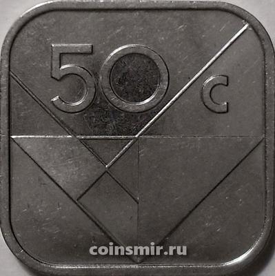 50 центов 2016 Аруба.
