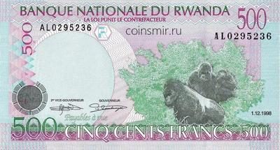 500 франков 1998 Руанда.