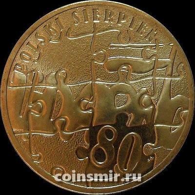 2 злотых 2010 Польша. Август 1980.