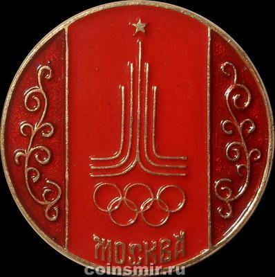 Значок Олимпиада 1980 в Москве. Эмблема.