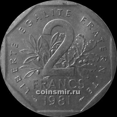 2 франка 1981 Франция.