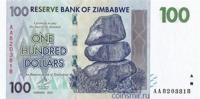 100 долларов 2007 Зимбабве.