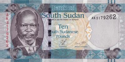 10 фунтов 2011 Южный Судан.
