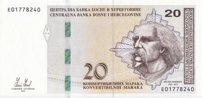 20 конвертируемых марок 2012 Босния и Герцеговина. Портрет Ф.Вишнича.