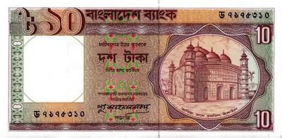 10 так 1996 Бангладеш.