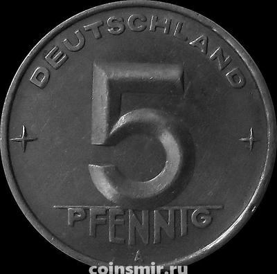 5 пфеннигов 1952 А Германия ГДР.