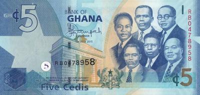 5 седи 2015 Гана.