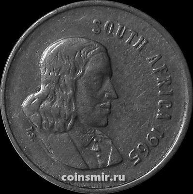 5 центов 1965 Южная Африка. Ян ван Рибек. Английская надпись.