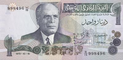 1 динар 1973 Тунис.