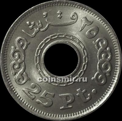 25 пиастров 1993 Египет.