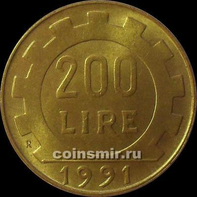200 лир 1991 Италия. (в наличии 1984 год)