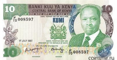 10 шиллингов 1987 Кения.