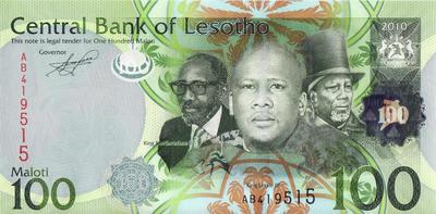 100 малоти 2010 Лесото.