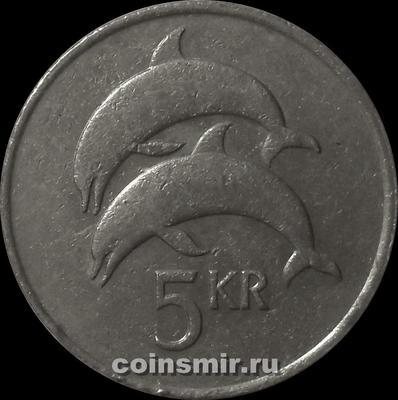 5 крон 1981 Исландия. Дельфины.
