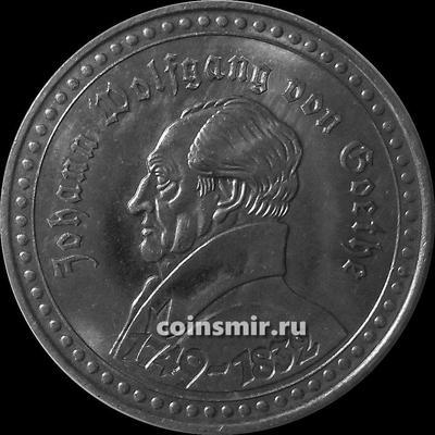 Жетон Иоганн Вольфганг фон Гёте.