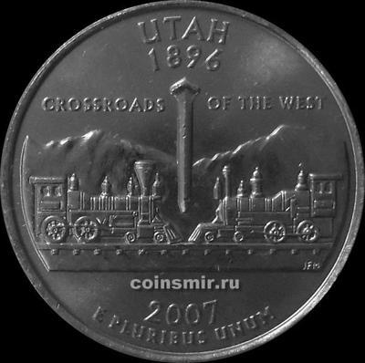 25 центов 2007 D США. Юта.