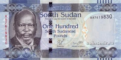 100 фунтов 2011 Южный Судан.