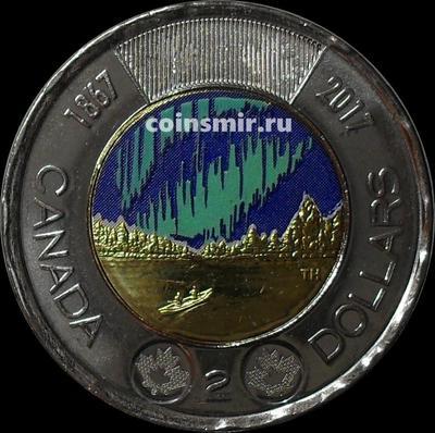 2 доллара 2017 Канада. 150 лет Конфедерации. Цветная.