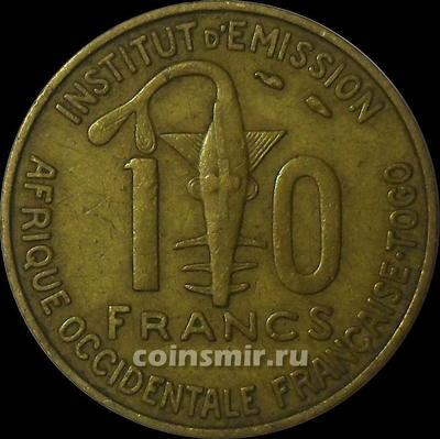 10 франков 1957  КФА BCEAO (Западная Африка).